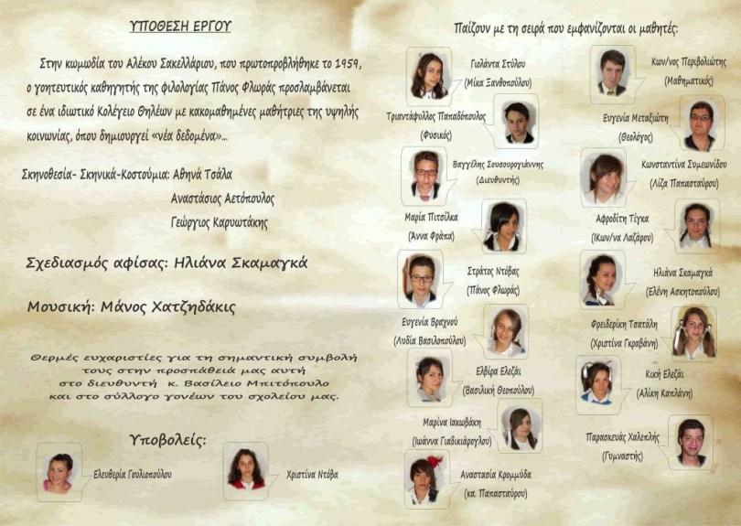 to_ksilo_poster_programme