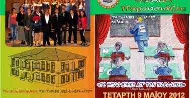 to_ksilo_poster_programme2
