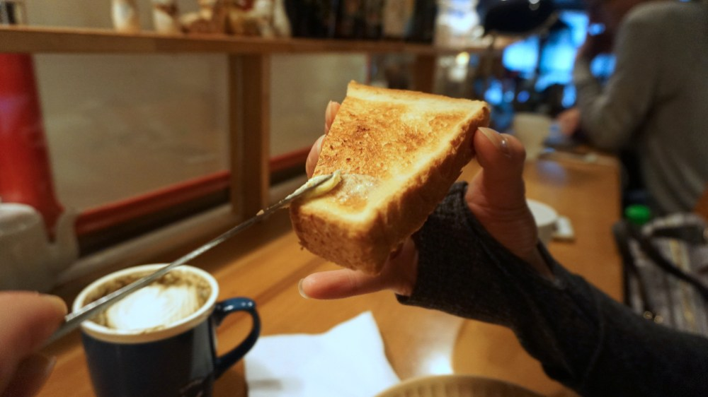 pica pica Toast