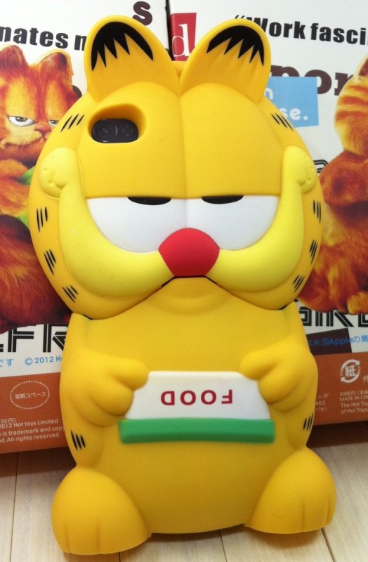 Garfield Cartoon Figure 3D Hard Shell Case for iPhone 4/4S