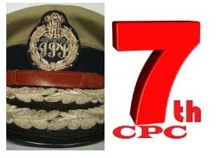IPS officer salary Pay Scale Grade And Allowance Perks after 7th pay commission