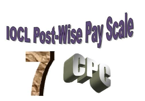 IOCL Pay Scale Salary Slip Matrix Allowance Perks