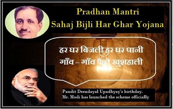 Pradhan Mantri Sahaj Bijli Har Ghar Yojana