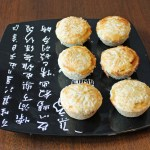 Mooncakes 003