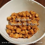 Sesame chicken poster copy