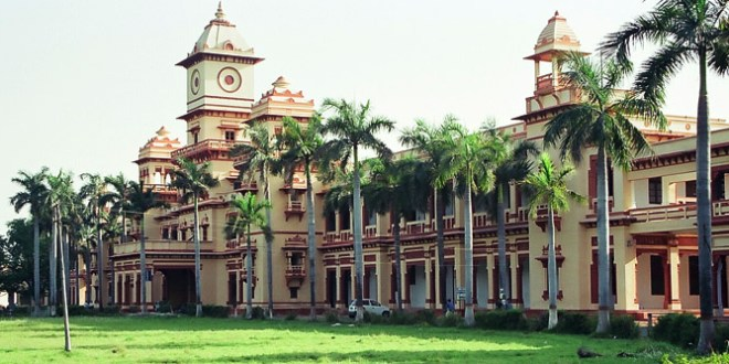 BHU Admissions announcement 2016-17