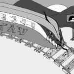 TAV : Treni ad Alta Voracità