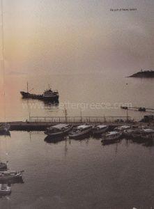 Spetses history, Greece