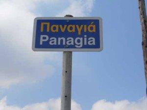 Panayia on Serifos, Greece