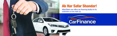 Allied Car Finance - Easy Car Loan   Allied Bank Limited