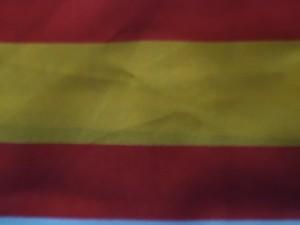 Residencia independiente de familiares reagrupados en España.