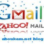 Mes 7 raisons qui font que je préfère Gmail à Yahoo mail