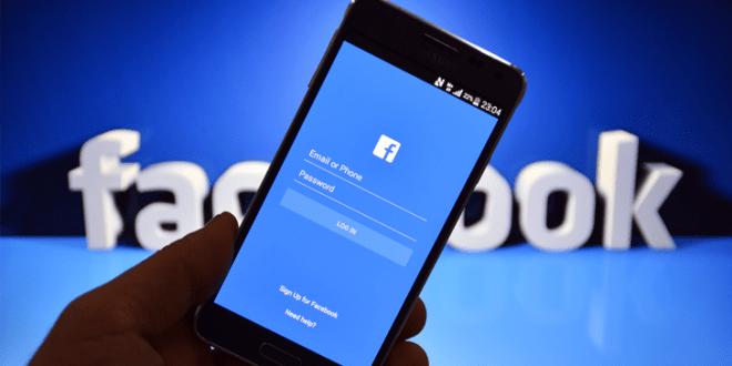 xploits para hackear facebook