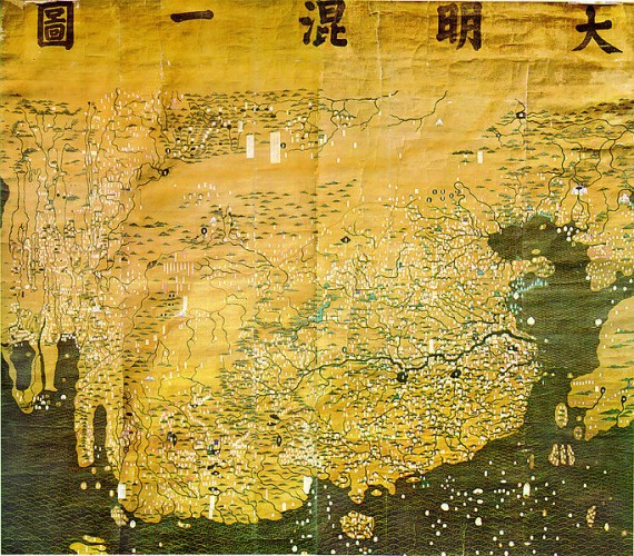 The Da Ming Hun Yi Tu (Great Ming Dynasty Amalagamated Map)