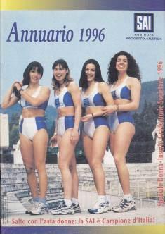 copertina1996