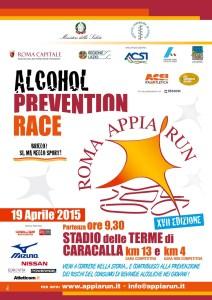 Roma_Appia_Run