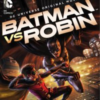 Batman vs Robin box art