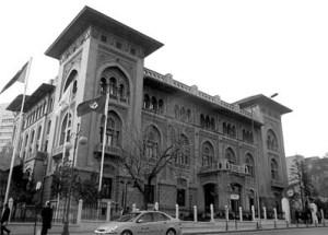 Ziraat Bankası IBAN Numarası Sorgulama ziraat bankası iban numarası sorgulama