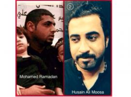البرلمان الأوروبي يدين أحكام الإعدام في البحرين