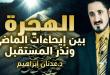 adnanibrahim-islam