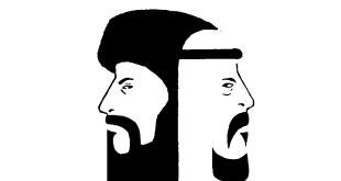 islam-probleme