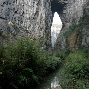 Three Natural Bridges of Wulong