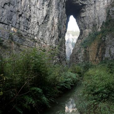 Three Natural Bridges of Wulong