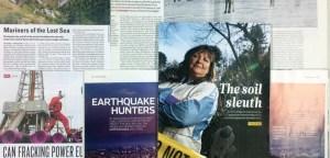 Ejemplos de publicaciones que se beneficiaron de las becas de EGU.