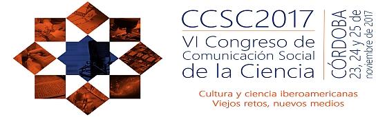 LogoCCSC2017-eslogan 560