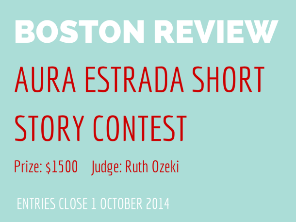 Boston Review Aura Estrada Short Story Contest 2014