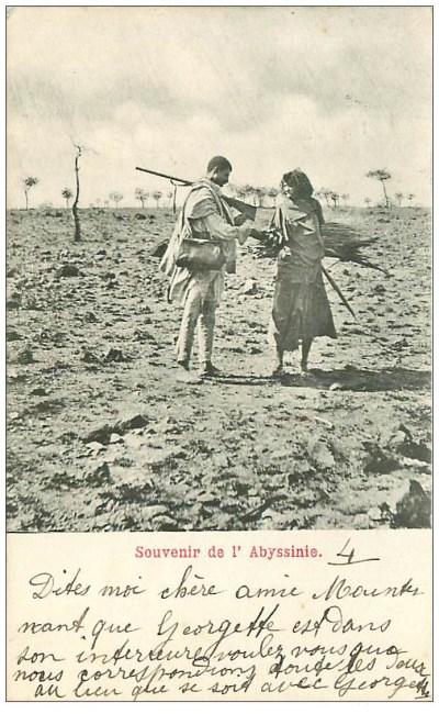 Souvenir-Abyssinie-4