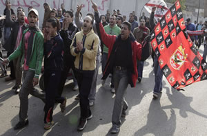 Supporters Al-Ahly