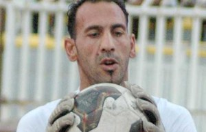 Gardien algérie