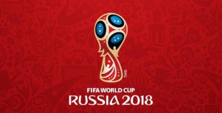 Logo Russie 2018