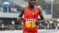 Samuel Ndungu vainqueur du marathon du lac biwa 2015