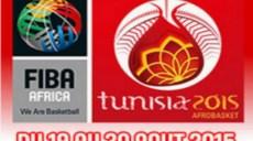 afrobasket_tunisie 2015