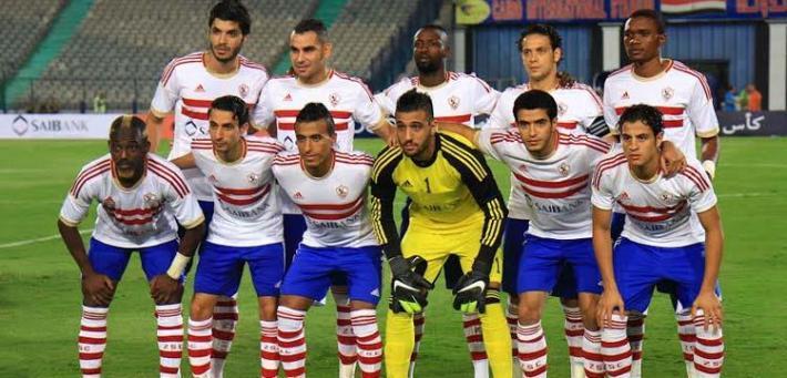 Coupe CAF-Zamalek