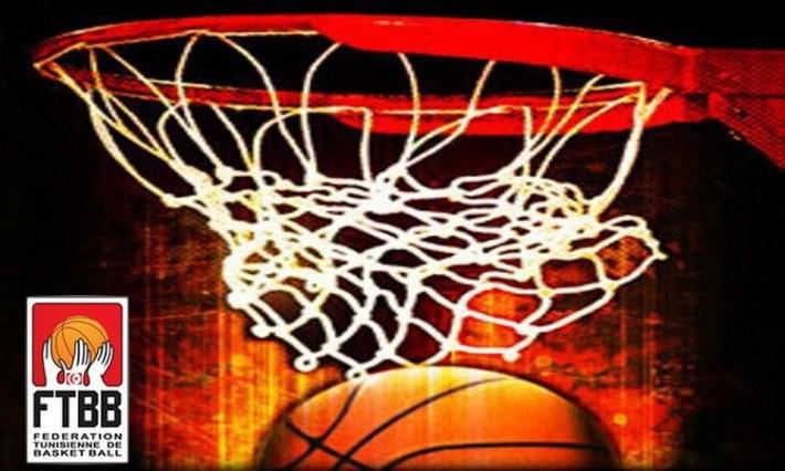 basket tunisie