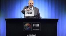 la chine organisera la coupe du monde fiba 2019