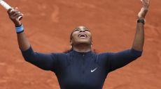 4931684_serena-williams-Roland-Garros