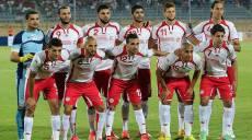 tunisie-formation