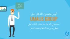 Umalis_ar_accueil