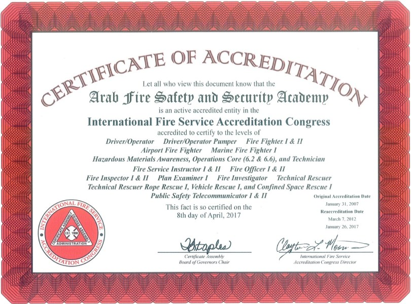 CERTIFICATE OF ACCREDITATION - 2017