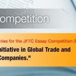 Japan Foreign Trade Council Essay Contest. Win ¥1,000,000 and a Trip to Japan