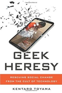 geek-heresy