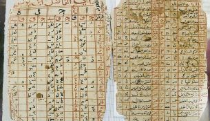 Timbuktu-manuscripts-astronomy-tables