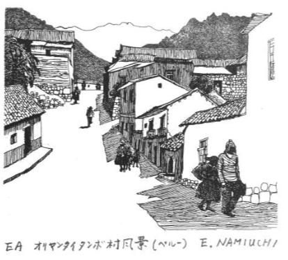 オリヤンタイ タンボ村風景(エッチング)