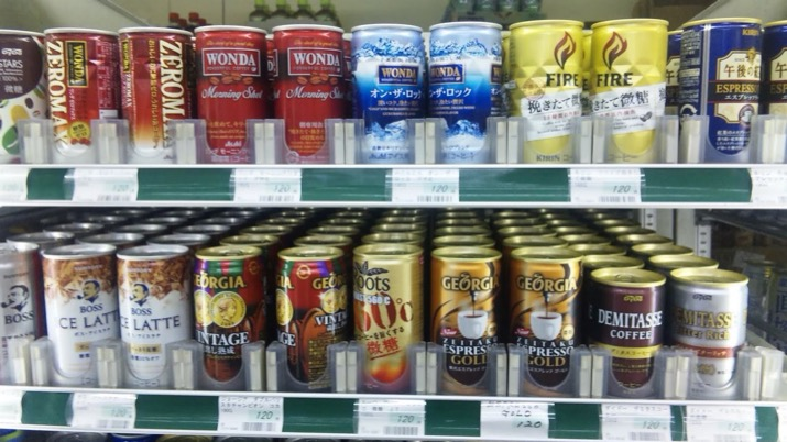 canned coffee vending machine
