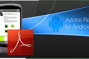 تحميل تطبيق قارئ الكتب الإلكتروني Adobe Reader 15.0.0 للأندرويد
