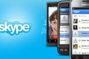 تحميل تطبيق سكايب اخر تحديث Skype 5.5 للأندرويد